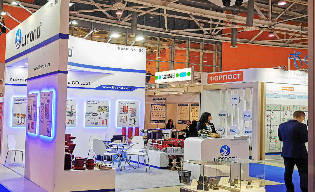 2019 Exhibition of Russia 2